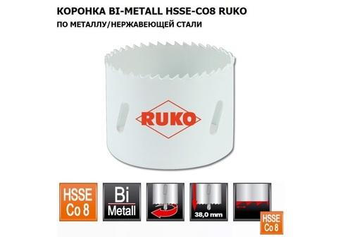 Коронка биметаллическая Ruko Bi-Metall HSSE-Co8 6,35tpi(4мм) 54мм L=38мм 126054
