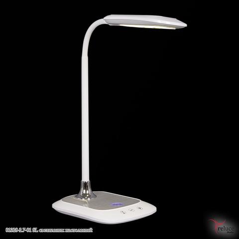 01328-2.7-01 SL светильник настольный