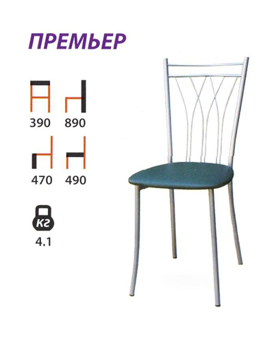 Премьер стул на металлокаркасе