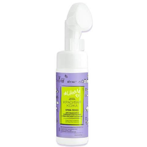 Крем-Пенка для умывания и глубокой очистки пор , 175 мл ( #LikeMe Красивая кожа контроль над порами )