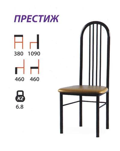 Престиж стул на металлокаркасе