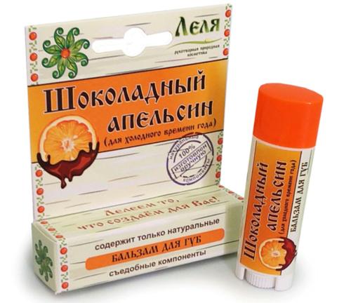 Натуральный бальзам для губ Шоколадный апельсин, 5+-0,2 г