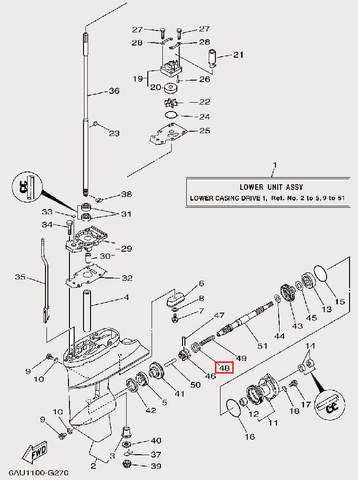 Кольцо муфты сцепления для лодочного мотора F9,9 Sea-PRO (25-48)