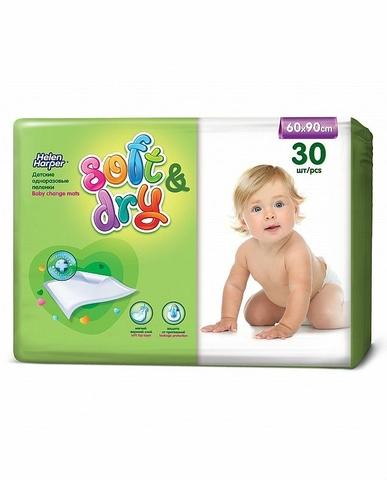 HELEN HARPER. Детские впитывающие пеленки Soft&Dry 60х90 см (30 шт.)
