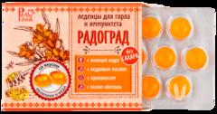 Радоград, Леденцы живичные с прополисом (облепиха и мёд на изомальте)