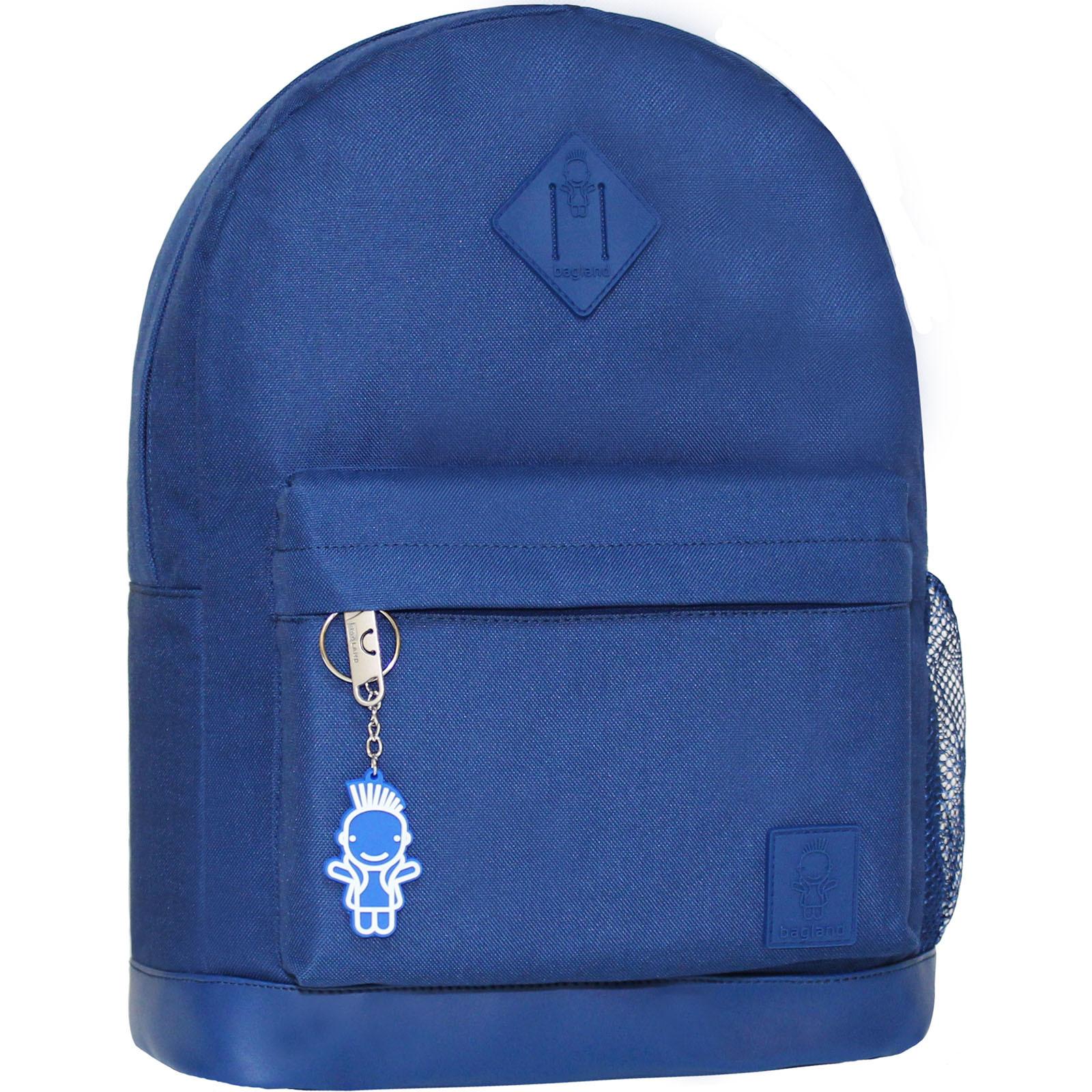 Рюкзак Bagland Молодежный Синий 00533663 фото 1