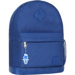 Рюкзак Bagland Молодежный (кожзам) 17 л. Синий (00533663)