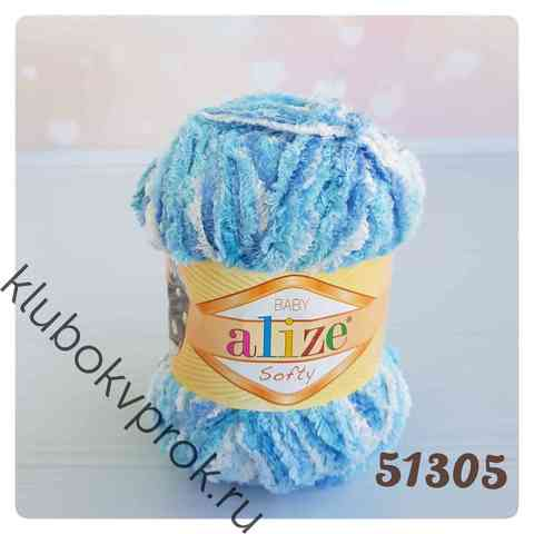 ALIZE SOFTY 51305, Голубой/белый