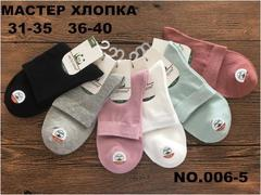Носки для девочек ( 6пар) арт.006-5 ( р 36-40 )