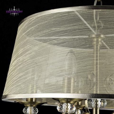 Люстра потолочная FR2405-PL-05C-BZ серии Driana