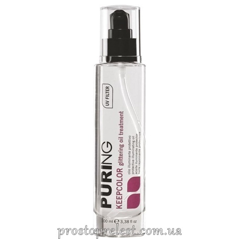 Puring Keepcolor Glittering Oil Treatment – Масло-блеск для окрашенных волос