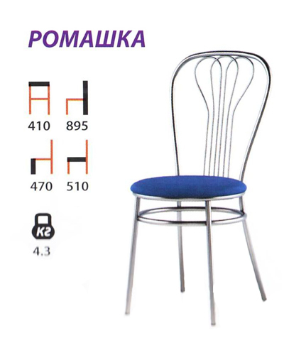 Ромашка стул на металлокаркасе
