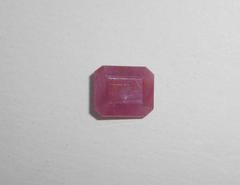 Рубин 9.9 x 8.3 мм прямоугольник