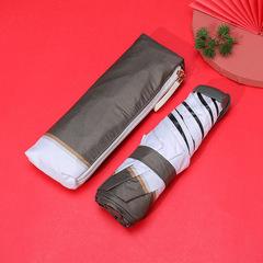 Маленький плоский зонт с защитой от УФ, 6 спиц, Япония (коричневый с белой кромкой)