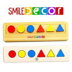 Геометрик для малышей Smile Decor П714