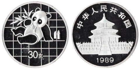 Жетон Китайская панда. Китай. 1989 год. PROOF