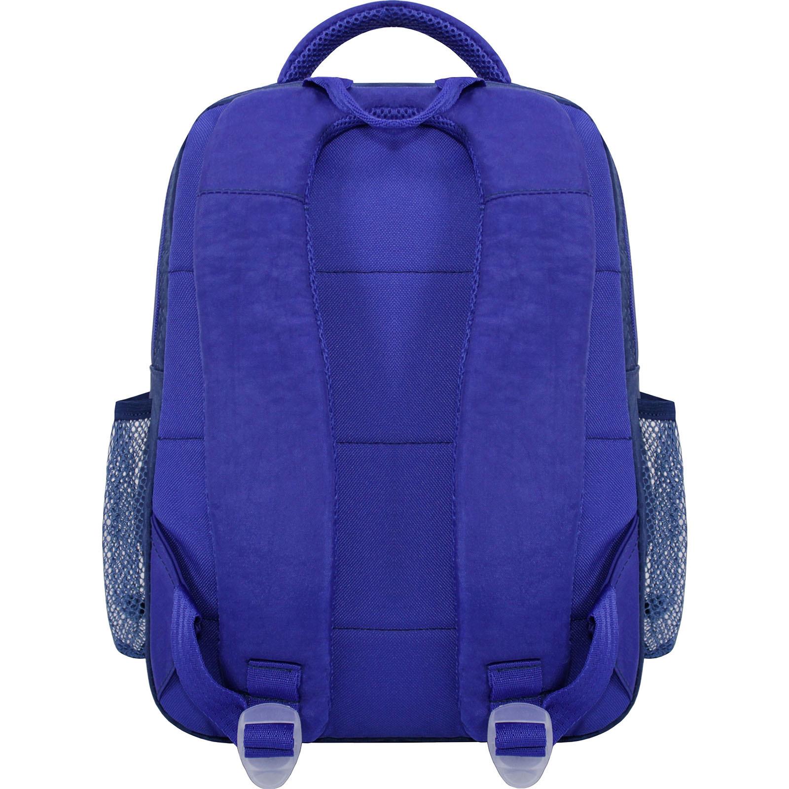 Рюкзак школьный Bagland Школьник 8 л. 225 синий 534 (00112702) фото 3