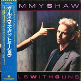 Tommy Shaw / Girls With Guns (LP)