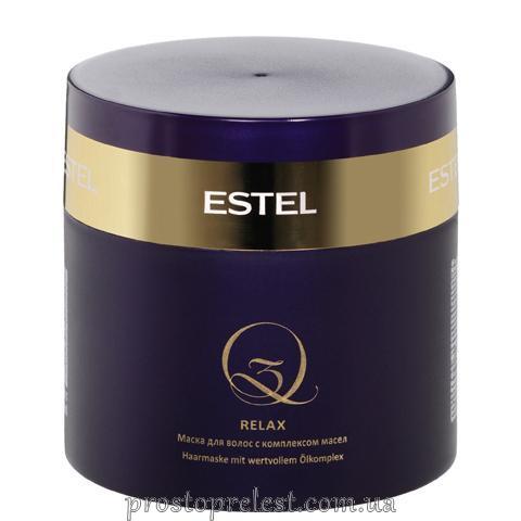 Estel Q3 Relax Mask - Маска для волос с комплексом масел