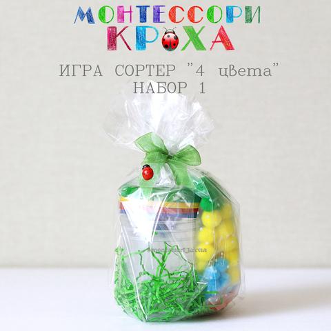 ИГРА СОРТЕР