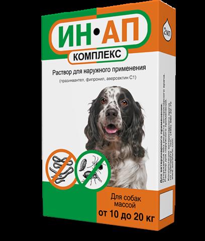 ИН-АП комплекс для собак 10-20 кг. 2 мл.