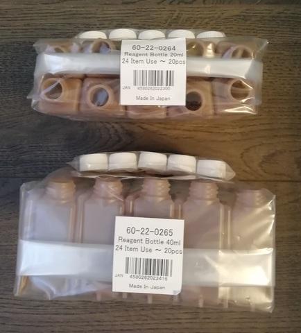 60-22-0264/60-22-0265 Бутылки для реагента 20 мл и 40 мл (Reagent bottle 20 ml/40ml) 20 шт/уп - Hirose Electronic System Co., Ltd, Япония