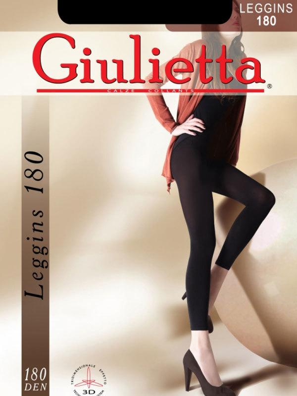 Леггинсы Giulietta Leggins 180