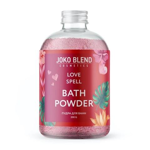 Вируюча пудра для ванни Love Spell Joko Blend 200 г (1)