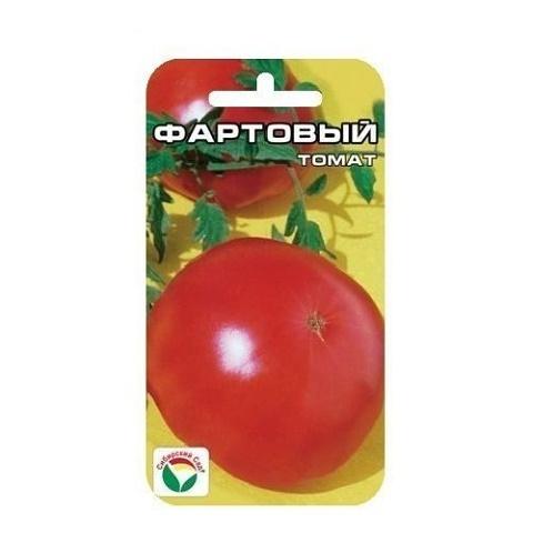 Фартовый 20шт томат (Сиб сад)