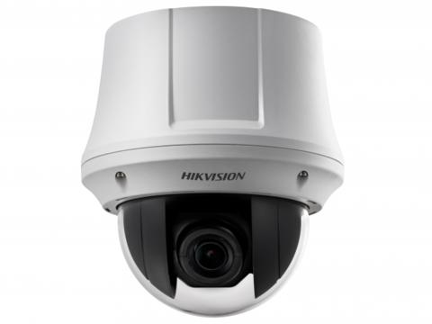 Скоростная поворотная IP-камера Hikvision DS-2DE4225W-DE3