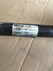 Трапеция стеклоочистителя МАН в сборе MAN TGA/TGL/TGM/TGS 81264116118