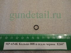 кольцо седла черное мр654