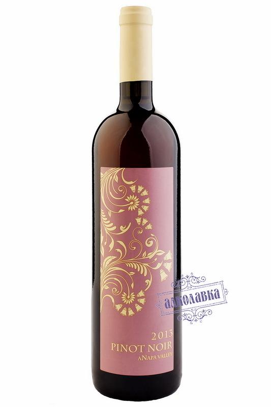 Вино Вилла Виктория Пино Нуар Розовое