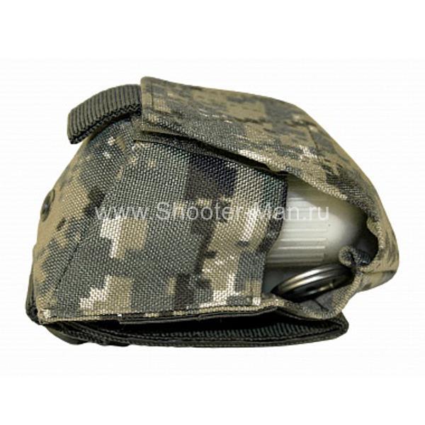 Подсумок облегченный для ручной гранаты Ф-1, РГД-5, РГО, РГН Стич Профи мультикам
