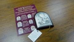 Серебряная с золочением икона Божией Матери Казанская 7х5см