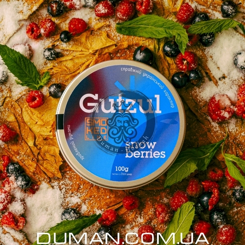 Табак Gutzul Snow Berries (Гуцул Ягоды Ментол Эвкалипт) |100г