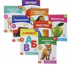 Книги «Карточки Домана» набор