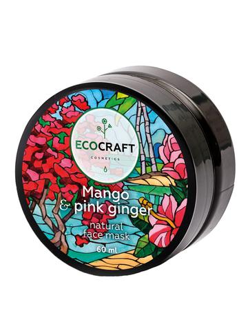 ECOCRAFT Маска для мгновенного сияния кожи лица Mango and pink ginger Манго и розовый имбирь (60 мл)