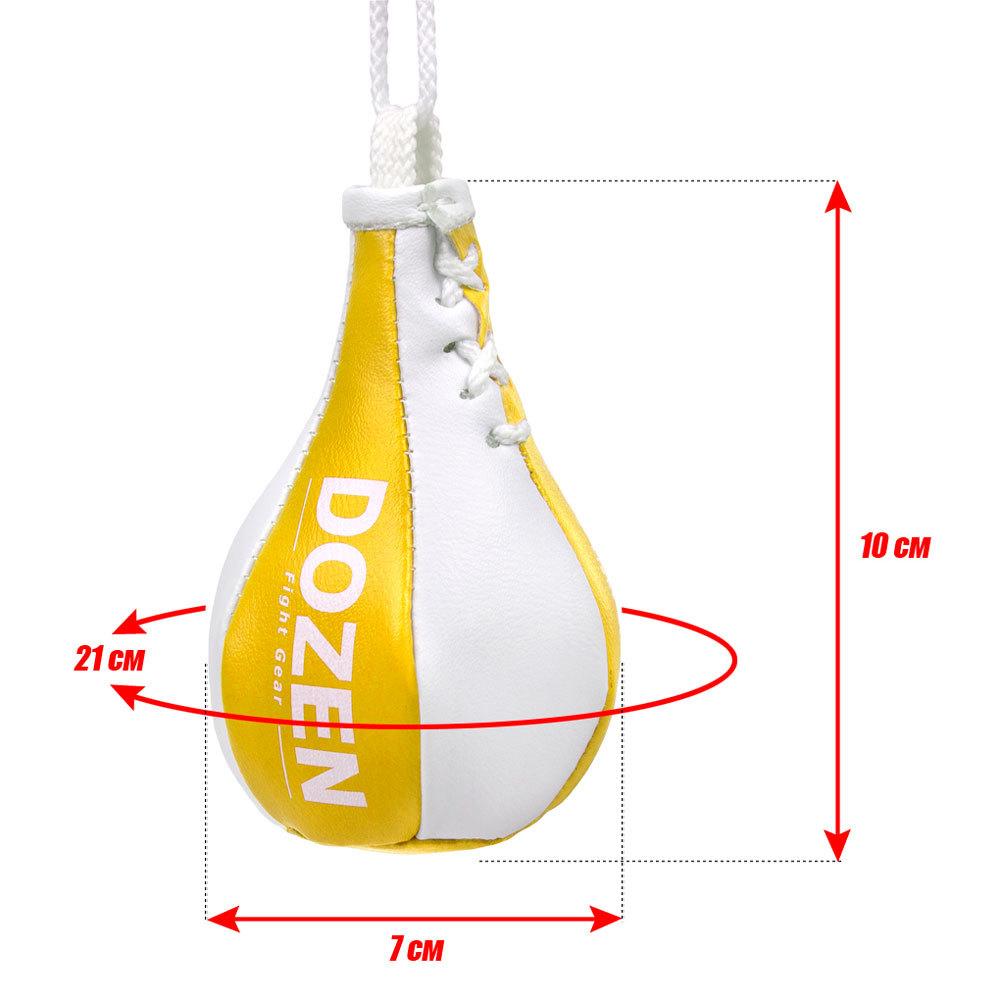 Брелок мини-груша Dozen Light желто-белый размеры