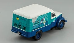 GAZ-51 Van advertising Umbrellas 1953 DIP 1:43