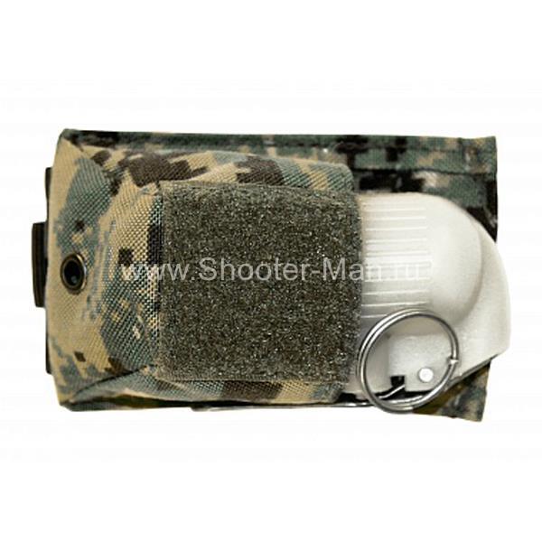 Подсумок облегченный для ручной гранаты Ф-1, РГД-5, РГО, РГН Стич Профи фото