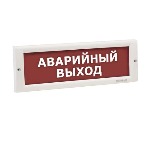 Световое табло оповещатель Кристалл с пиктограммой на красном фоне