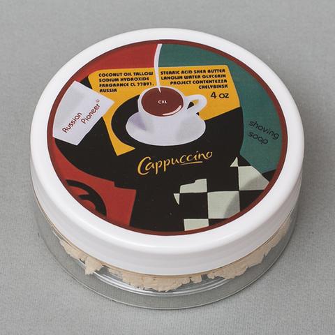 Мыло для бритья Cappuccino