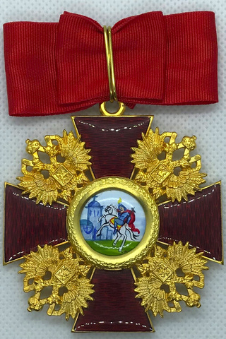 Орден св.Александра Невского большой (копия)
