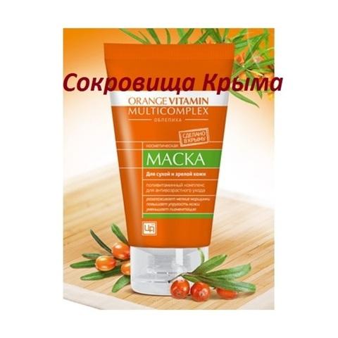 Маска для сухой и зрелой кожи «Облепиха»™Царство Ароматов