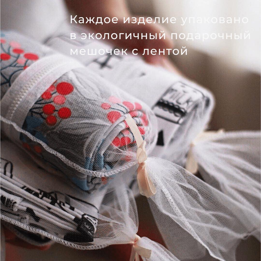 Шапочка Mjölk limited series Эвкалипт