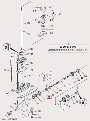 Плунжер для лодочного мотора F9,9 Sea-PRO (25-50)