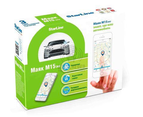 Маяк охранно-поисковый StarLine M15 GSM/GPS/ГЛОНАСС