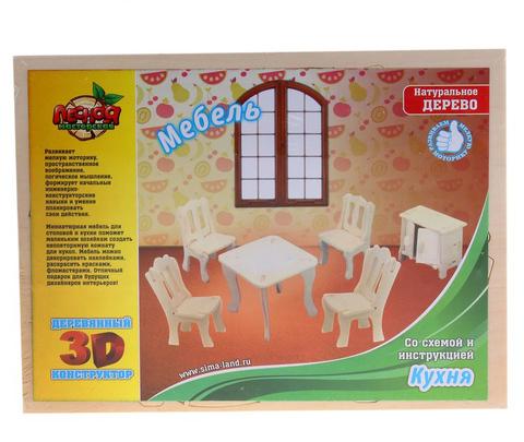 Кукольная сборная мебель 3D
