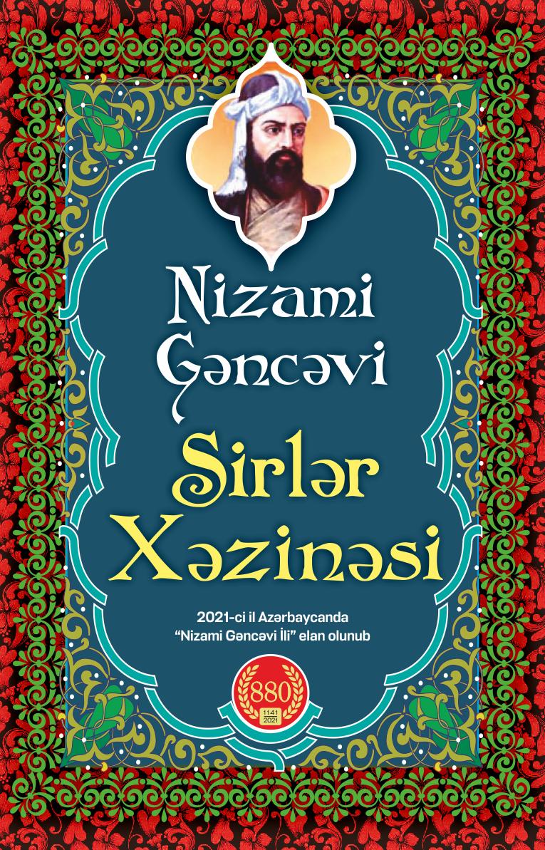 Kitab Sirlər xəzinəsi | Nizami Gəncəvi | | Alinino.az